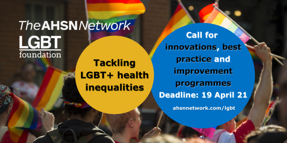 Innovation call to address LGBT+ health inequalities
